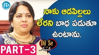 Kuchipudi Dancer Padmaja Reddy Exclusive Interview Part #3 || Dil Se With Anjali - IDREAMMOVIES