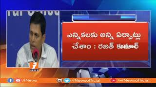 Telangana Election Commissioner Rajith Kumar Speaks To Media Candidates Affidavit | iNews - INEWS