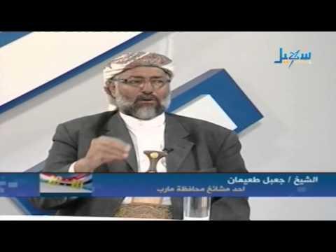 عشرة وعشر - حقيقة مطالب الحوثي ورفضها للجنة + انتصار الجيش والقبائل في الجوف