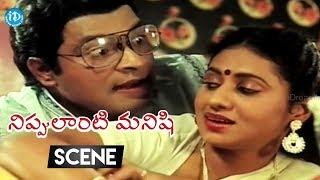 Nippulanti Manishi Movie Scenes - Balakrishna Takes Revenge On Nutan Prasad    Sarath Babu - IDREAMMOVIES