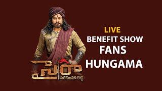 SYERAA Benefit show fans hungama | SYERAA PUBLIC RESPONSE| Teluguone | mega fans hungama - TELUGUONE
