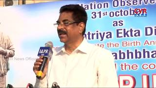 "Vizag Mp Haribabu Speech In ""Run for Unity"" at Rk Beach in Visakhapatnam l CVR NEWS - CVRNEWSOFFICIAL"