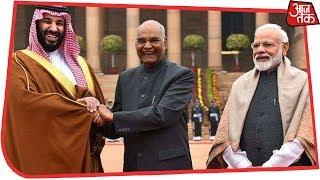 Saudi Arab Crown Prince Mohammed Bin Salman पहुंचे भारत, Protocol तोड़ पम्म Modi ने किया स्वागत - AAJTAKTV