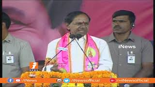 KCR Speech At Praja Ashirvada Sabha Public Meeting In Siddipet | iNews - INEWS