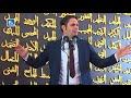 Hutbe | Lutja E Cila Largon çdo Vështirësi! [13.10.2017]  Naçi