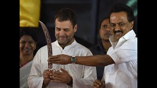 Nation at 9: CONG president RaGa Should Be PM, Says DMK president MK Stalin At Opposition Event - NEWSXLIVE