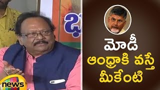 Krishnam Raju Shocking Comments over TDP Leaders Protest | PM Modi's Visit To AP | Mango News - MANGONEWS