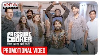 1 Whistle To Go! | #PressureCookerMovie Promotional Video | Viva Harsha | Sai Ronak | Preeti Asrani - ADITYAMUSIC