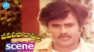 Jeevana Poratam Movie Scenes - Shobhan Babu Introduces Rajinikanth To Rao Gopal Rao || Radhika - IDREAMMOVIES