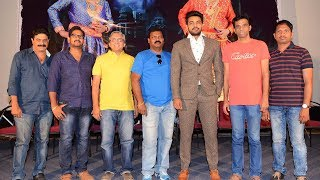 Desamudurus Movie Press Meet | TFPC - TFPC