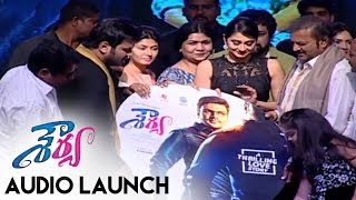 Shourya Audio CD Launch || Manchu Manoj, Regina Cassandra || Dasarath - ADITYAMUSIC