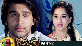 Ram Leela Telugu Full Movie HD | Havish | Nanditha Raj | Abhijeet Poondla | Part 2 | Mango Videos - MANGOVIDEOS