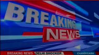 Uttar Pradesh: 10 people dead, 16 seriously ill after drinking homemade illicit liquor - NEWSXLIVE