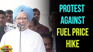 Former PM Manmohan Singh Addresses Media During Protest Against Fuel Price Hike | Bharat Bandh - MANGONEWS