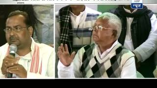 Lalu's daughter Misa Bharti to contest elections - ABPNEWSTV