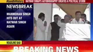 Manmohan Singh calls Natwar's claims a marketing gimmick - NEWSXLIVE