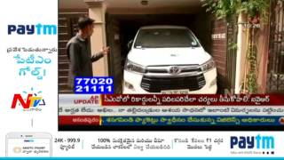 I-T Raids in Karnataka Minister DK Shivakumar Residence || Huge Illegal Assets || NTV - NTVTELUGUHD