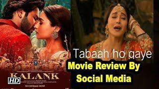 'Kalank' Movie Review in MEMES: 'Tabah ho gaye' says Social Media - BOLLYWOODCOUNTRY