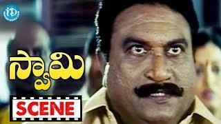 Swamy Movie Scenes - Tanikella Bharani And Nandamuri Hari Krishna Comedy || Brahmanandam - IDREAMMOVIES