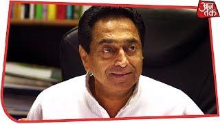 Kamal Nath होंगे मध्य प्रदेश के अगले मुख्यमंत्री: सूत्र - AAJTAKTV