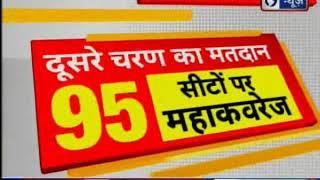 Lok Sabha Election 2019: Subramanian Swamy Exclusive Interview, India News - ITVNEWSINDIA