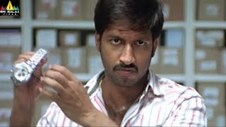Okkadunnadu Movie Scenes | Gopichand Escape from Hospital | Telugu Movie Scenes | Sri Balaji Video - SRIBALAJIMOVIES