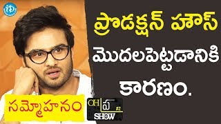 Sudheer Babu About His Ambition To Start Production House | #Sammohanam Team Interview |Oh Pra Show - IDREAMMOVIES