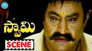 Swamy Movie Scenes - Jayshree Complains About Rajiv Kanakala To Aamani || MM Keeravani - IDREAMMOVIES