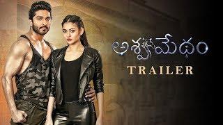 Ashwamedham Movie Trailer | Dhruva Karunakar | Vennela Kishore | Priyadarshi - TFPC