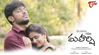 Maharshi | New Short Film 2017 | By Harshavardhan Varma - YOUTUBE