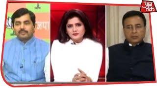 PM Modi से कांग्रेस के 5 सवाल...मोदी देंगे जवाब? - AAJTAKTV