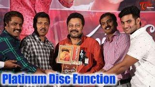Chuttalabbayi Movie Platinum Disc Function || Aadi || Praneetha - TELUGUONE