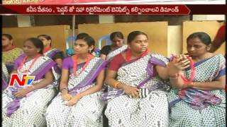 Anganwadi Workers Protest at Rajahmundry Sub Collector Office || NTV - NTVTELUGUHD
