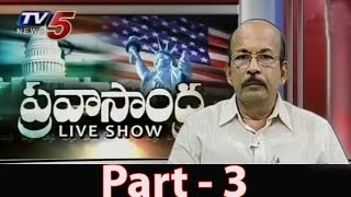 Senior Journalist Ramanaidu Opinion On AP State Politics - Pravasandhra - Part 3 - TV5NEWSCHANNEL