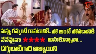 Venkatesh And Meena Best Movie Scene From Abbayi Garu | Ultimate Scenes | TeluguOne - TELUGUONE