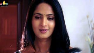 Swagatam Movie Jagapathi Babu and Anushka Scene  | Telugu Movie Scenes | Sri Balaji Video - SRIBALAJIMOVIES