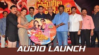 Premaleela Pelligola Audio Launch | Vishnu Vishal, Nikki Galrani | TFPC - TFPC