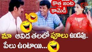 Rajendra Prasad Comedy Scenes | Telugu Movie Comedy Scenes Back To Back | TeluguOne - TELUGUONE