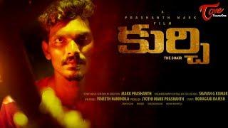 KURCHI   Motion Poster   An Independent Film by Prashanth Mark - TeluguOne - TELUGUONE