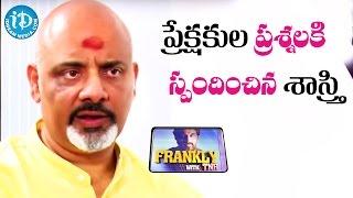 Ramajogayya Sastry Responding To His Fans || Talking Movies With iDream - IDREAMMOVIES