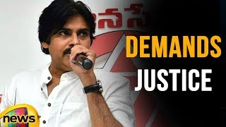 Janasena Chief Pawan Kalyan Speech At JFC Meeting, Demands Justice | Mango News - MANGONEWS