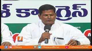 Congress Leader Chinna Reddy Comments On CM KCR Over Not Attend To Karnataka Govt Formation | iNews - INEWS