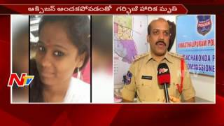 Police Arrested Ayush Nursing Home Doctor over Doing Abortion to Pregnant Lady || Hyderabad || NTV - NTVTELUGUHD