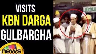 Rahul Gandhi AICC President Visits KBN Darga In Gulbarga | Mango News - MANGONEWS