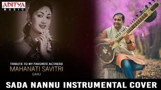 Sada Nannu Instrumental Cover | Mahanati Songs | Nadigaiyar Thilagam | B SIVARAMAKRISHNA RAO - ADITYAMUSIC