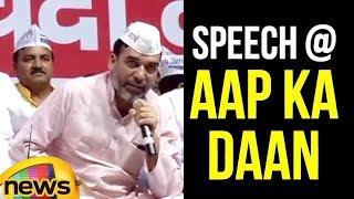Gopal Rai Speech at Aap Ka DAAN, Rashtra Ka Nirmaan Donation Campaign | AAP News updates| Mango News - MANGONEWS