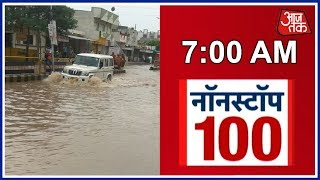 News100 Nonstop | July 19, 2018 - AAJTAKTV