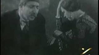 أولاد الذوات أول فيلم مصري ناطق 1932