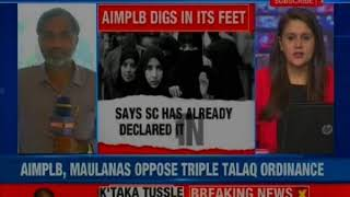 Maulanas refuse reform, says Sharia is above court;  opposes Triple Talaq ordinance - NEWSXLIVE