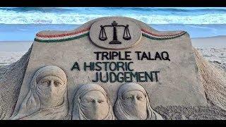 Triple Talaq ordinance signed by President; ट्रिपल तलाक  कानून पर मोदी कैबिनेट से अध्यादेश को मंजूरी - ITVNEWSINDIA